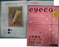 Eyeco