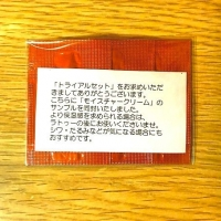 Img_16142